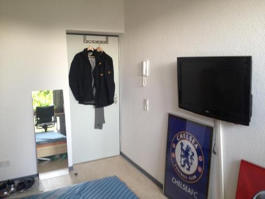 Einzelappartement Studentensiedlung Rosenbachweg  1