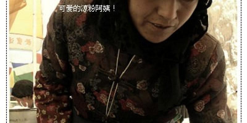 單車越西藏來拉薩~到八廓街找涼粉阿姨吧!