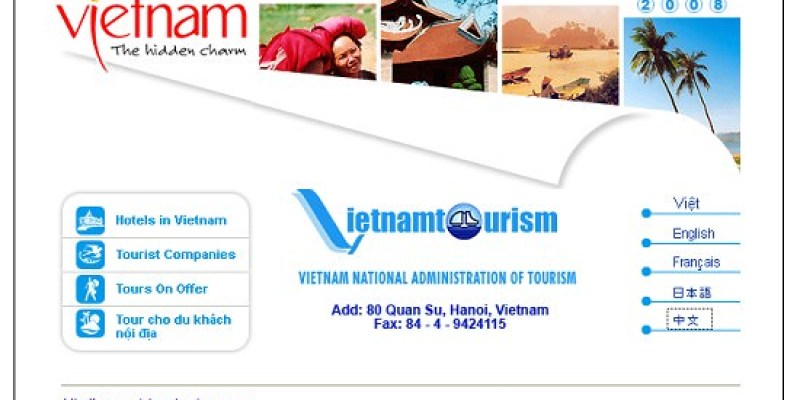 人在國外,越南簽證申請辦法~