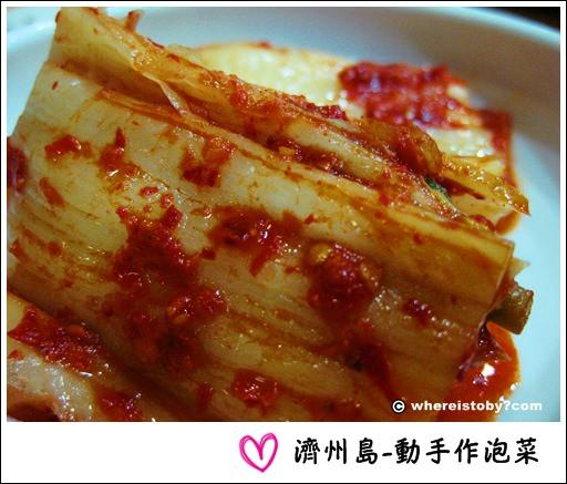 JeJu。濟州島-化身泡菜女,動手作kimchi韓式泡菜~