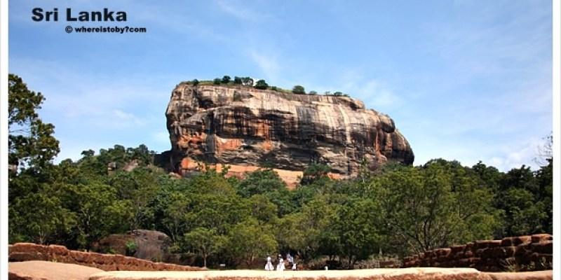 斯里蘭卡。Sigiriya~天空之城