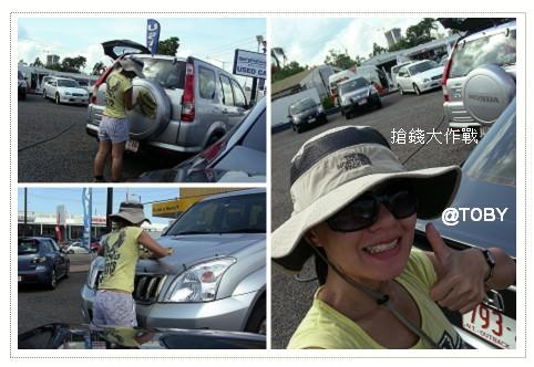 在澳洲上演我要活下去~第二份工作「HONDA」洗車,每天12個小時在拼!一個禮拜1000澳幣上下!