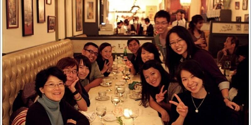 法國料理-橄欖小館的聚會~ 呴 很開心的一晚。請來領照