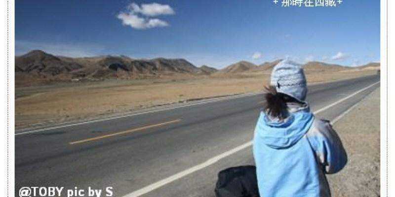 當你問我,何謂背包客?我說:『旅行不是假期,而是一種學習』-這就是背包客!