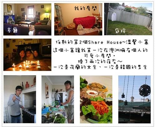澳洲打工。超級Share House!!!!