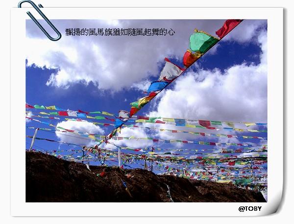 騎腳踏車這件事,其實是需要從為何去西藏說起!