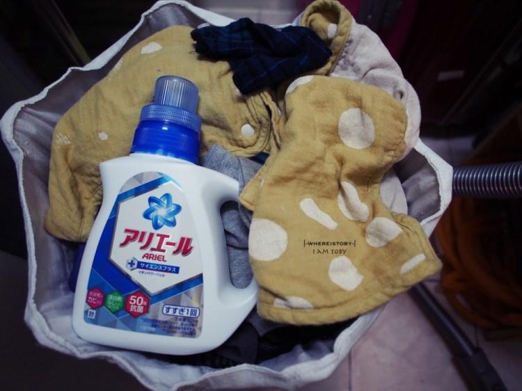 ARIEL超濃縮50倍抗菌洗衣精。讓你衣物白夏夏香噴噴