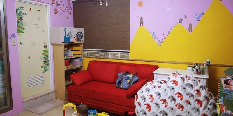  家居 DIY打造孩子遊戲房心得。青葉銀立淨乳膠漆+壁癌處理tips