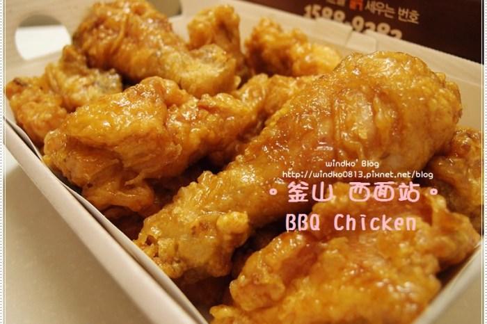 釜山食記∥ 西面站:BBQ炸雞 - 必吃韓國炸雞!就是要叫外送炸雞,在房間裡好好享用
