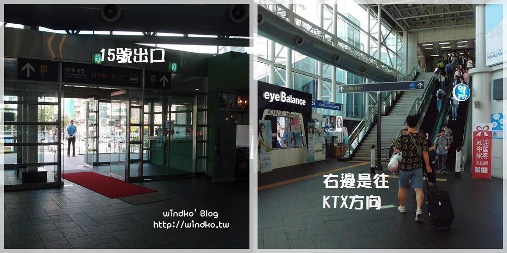 首爾住宿推薦∥ 首爾站。S.A.Seoul – 首爾站公寓式酒店 樓中樓空間大且舒服。樂天超市在對面。交通超便利 ...