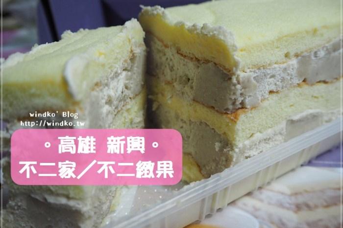 高雄食記∥ 不二緻果(高雄不二家) - 真芋頭.女神捲Oni Roll Cake.巧克力真乳捲_推薦高雄名產美食,近美麗島站