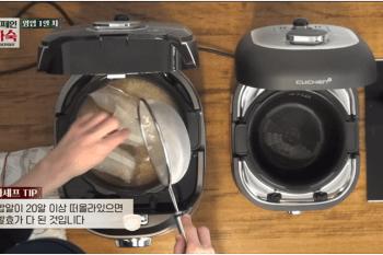 韓綜∥ 西班牙寄宿家庭/스페인하숙 車勝元煮飯的壓力電子鍋是哪個品牌?韓國的「cuchen 쿠첸」/宋仲基代言款的電鍋