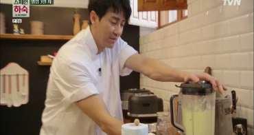 韓綜∥ 西班牙寄宿家庭/스페인하숙 車勝元的果汁機/調理攪拌機是哪個品牌?韓國的cuchen/쿠첸