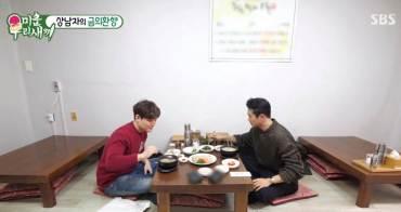 韓綜拍攝景點∥ 我家的熊孩子 EP116-裴正南與高中好友碰面的釜山豬肉湯飯店늘해랑