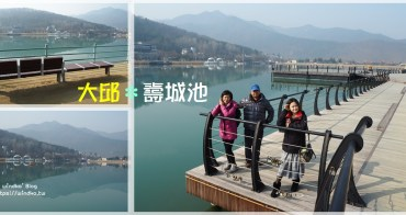 大邱景點∥ 帶爸媽玩大邱-壽城池遊園區수성못 유원지 湖畔悠閒散步