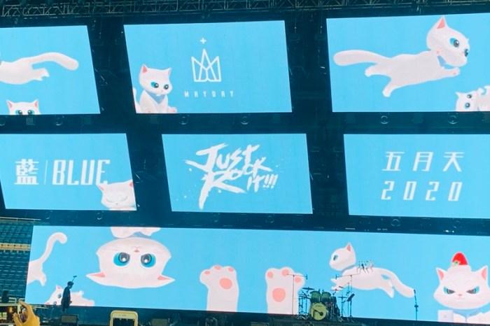 MayDay∥ 20200104 五月天《Mayday 2020 Just Rock It!!! 藍   BLUE 》桃園最終場演唱會心得/歌單曲目