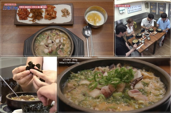 首爾鄉巴佬全州景點∥ 第9集 蘇怡賢爸爸推薦的魷魚黃豆芽湯飯-魷魚跟半熟蛋加海苔實在很讚_全州南部市場