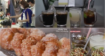 首爾鄉巴佬全州景點∥ 第9集 蘇怡賢推薦的全州南部市場美食:炸雞店的炸麻花、蘇子油烤的海苔、冰雙和茶