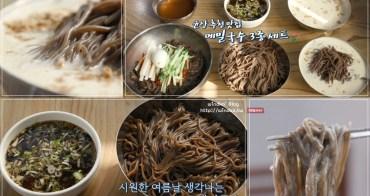 首爾鄉巴佬全州景點∥ 第10集 尹鈞相推薦的蕎麥冷麵、豆漿冷麵,讓車太鉉說要打包回首爾的美味