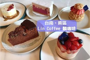 台南咖啡店推薦∥ Lin Coffee 麟咖啡 - 空間舒服質感佳服務好,甜點也相當美味的優質咖啡廳