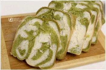 [親子烘焙] 105T麵包機-花式吐司::抹茶雙色辮子吐司
