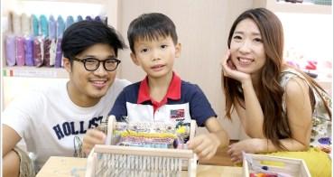 [邀] 兒童手作::幅新手織.小小纖維藝術家『織布篇』