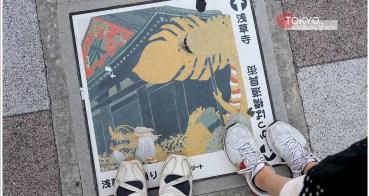 東京自助   帶長輩出國自助旅行的注意事項與經驗分享