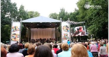 拉脫維亞   首都Riga里加建城慶典.Rigas Svetki開幕音樂會