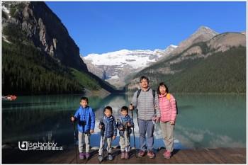 加拿大   洛磯山脈親子自助22天。露營&健行攻略、懶人包總整理