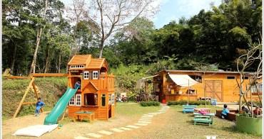 露營 | 新竹竹東。山林聆舞民宿露營.超低調的私房祕境親子營地