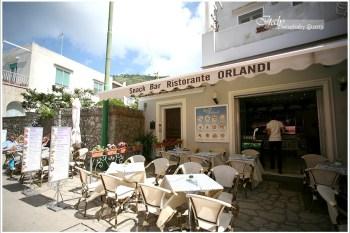 [義大利親子自助] 食記-Capri::十歐的輕午餐Orlandi Snack Bar Ristorante