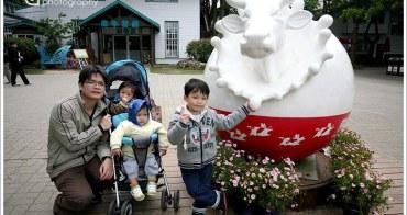 [4Y10M11D+1Y7M4D] 親子遊的好去處::飛牛牧場