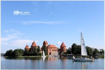 立陶宛 首都維爾紐斯DAY TOUR推薦.特拉凱Trakai交通攻略