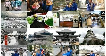 [亞洲自助] 親子旅遊.2015日本京都大阪奈良7天全記錄