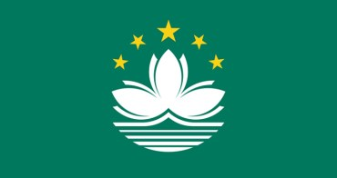 MACAU行前日記【1】旅行國家之決定