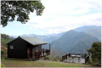露營   新竹五峰。魯木自然農場.一帳包場獨享原始風味