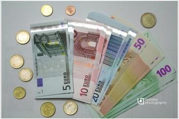 Italy行前日記【16】歐元結匯
