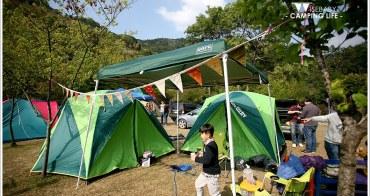 露營   新竹尖石。慢森活露營區.色彩繽紛的紫色營地