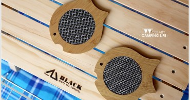 露營裝備 | 木桌開箱。C/P值高有溫度有質感的BLACK Design Big