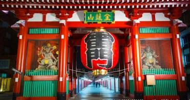 [公告] 05/28-06/01.我們在日本東京親子自助旅行5天