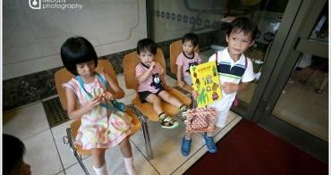 [兒子] 三小聽音樂會::快樂寶貝起步奏-管樂寶寶上課囉~木管篇(6Y1M+2Y10M)