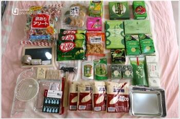 [日本] 分享-戰力非常非常弱的京阪奈戰利品