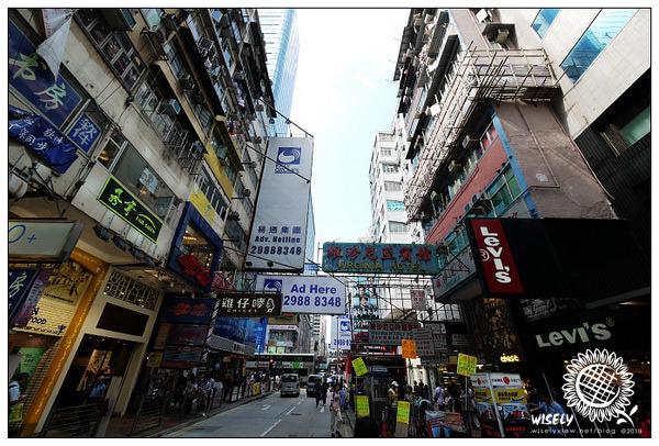 【旅遊】2010 中國.香港:旺角街頭(女人街.相機街.)隨拍 -01 - Wisely 的拍拍照.寫寫字