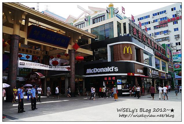 【旅行】2012中國.海南島:三亞購物區@解放路商業步行街一次買足名產 – WISELY's 拍拍照寫寫字