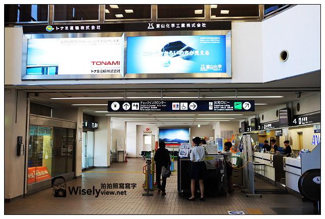 【旅行】2013日本。富山縣:富山機場(空港)@特色分享介紹~服務採購用餐賞景 - WISELY's 拍拍照寫寫字