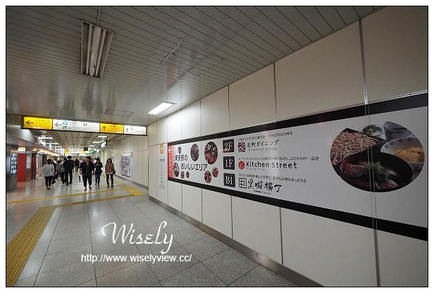 【旅行】2014日本。東京:東京車站(丸之內北口)自由行旅客必知@服務中心,套票購買,匯兌日幣,寄放行李 ...