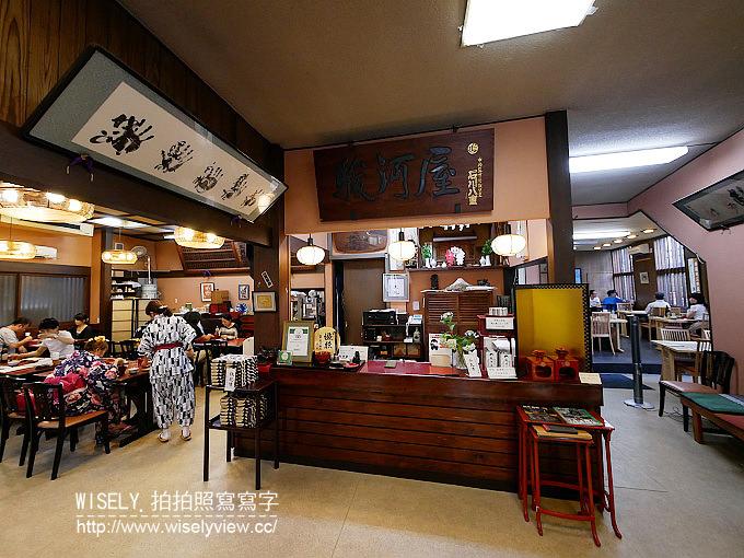 【旅行】日本本州。千葉縣成田市:駿河屋(成田名代うなぎ屋)@成田山鰻魚飯一條街必吃美食