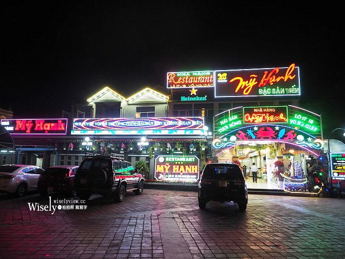 《越南。峴港美食》Hải Sản Mỹ Hạnh. Đà Nẵng:價位偏高的沙灘景觀海鮮料理餐廳 – WISELY's 拍拍照寫寫字