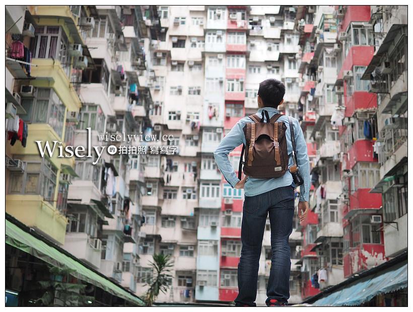 《香港太古站景點》鰂魚涌海山樓:變形金剛4的怪獸大廈,香港IG拍照打卡聖地 – WISELY's 拍拍照寫寫字
