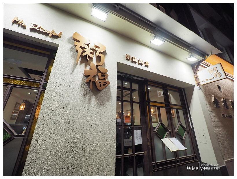 香港。銅鑼灣美食︱粥福:傳統廣東老火式滑腴口感,鄰近時代廣場與港鐵站F1 – WISELY's 拍拍照寫寫字